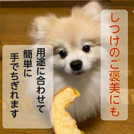 ペット用おやつ りんごスライス 3個セット 20g × 3個 犬 ペットフード
