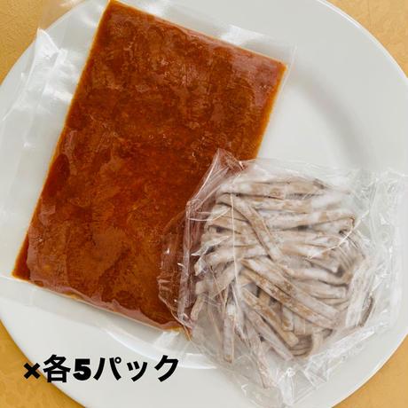 ★送料無料★      <糖質オフ> パスタセットオリジナル低GIふすま麺×5 +自家製ミートソース×5   送料無料