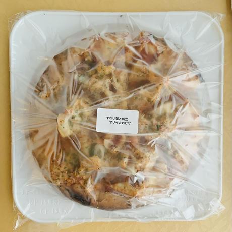 <グルテンフリー>ずわい蟹と帆立・ヤリイカのピザ(直径約18㎝) 1枚