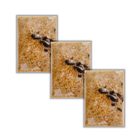 ポルチーニ茸の玄米 リゾット×3パック