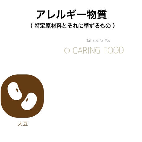 ポルチーニ茸の玄米 リゾット×1パック