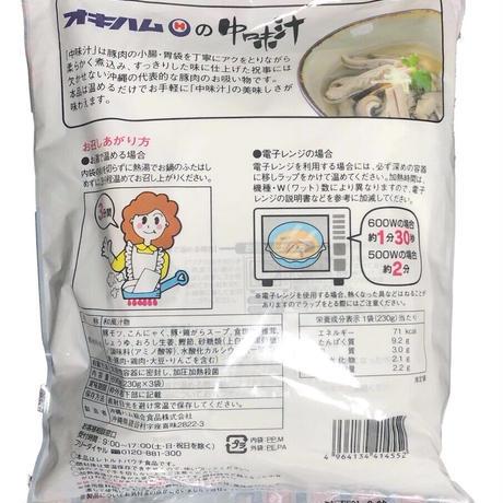 【送料込み】オキハム 中身汁3袋入