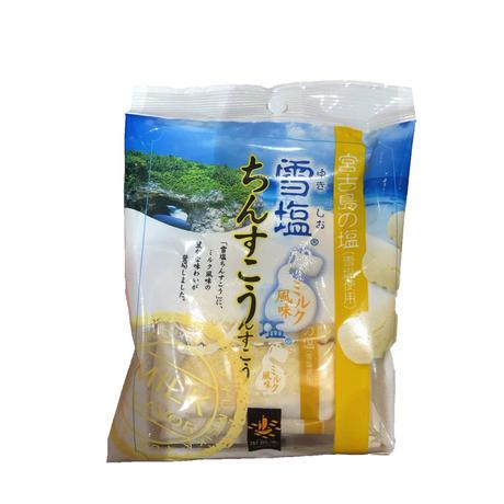 【送料込み】南風堂 雪塩ちんすこう 各種 袋パック(2×3袋)