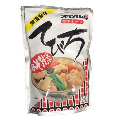オキハム 沖縄汁物4点セット