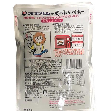 【送料込み】オキハム 沖縄汁物5点セット