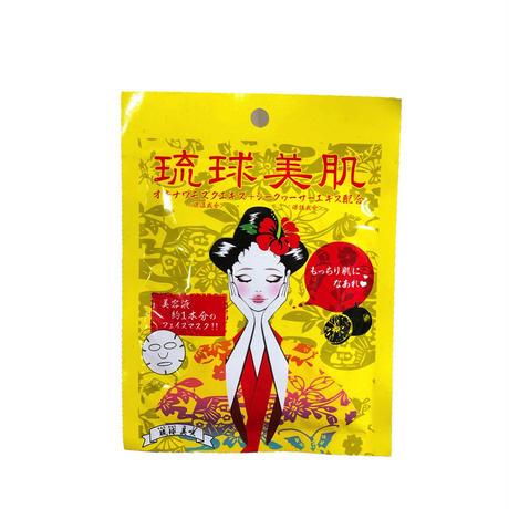 琉球美肌 フェイスマスクシート シークワーサーの香り(一回分)