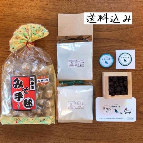 カップオンコーヒー5パック×2セット と 缶バッジ  と みそ飴 セット(送料無料&手書きメッセージ付)