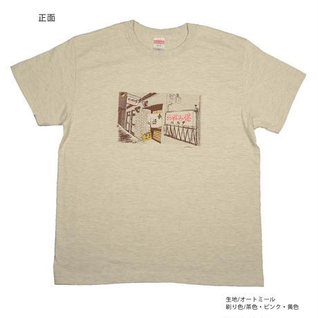 wn033-和田直子