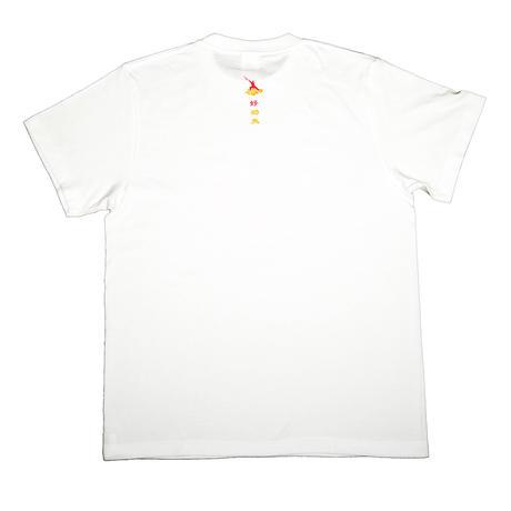 カンフーTシャツ