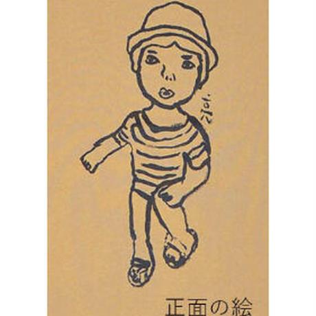 kr026-加藤亮太郎
