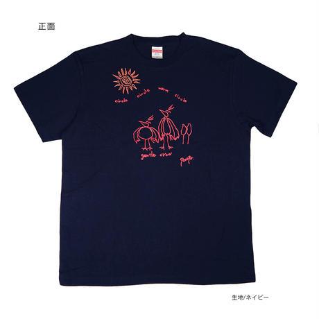 st012-笹谷太郎