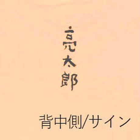 kr027-加藤亮太郎