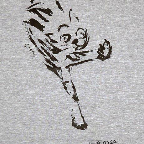 勢いのある猫Tシャツ