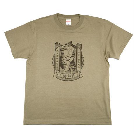猫師匠Tシャツ