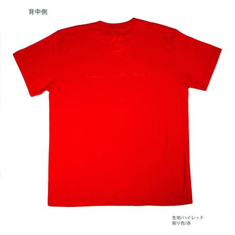 st015-笹谷太郎