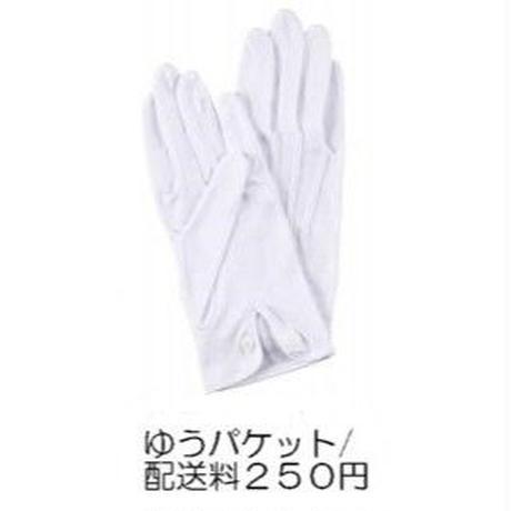 式典★白手袋(M・L/綿) 選挙用・接客業・サービス業