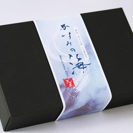 香住・甘えび丼 150g×2食 タレ2個(冷凍)