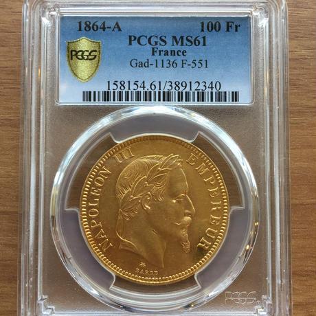 1864A PCGS MS61 G100 Francs gold coin フランス ナポレオン3世 月桂樹 有冠 100フラン金貨 ゴールド アンティークコイン