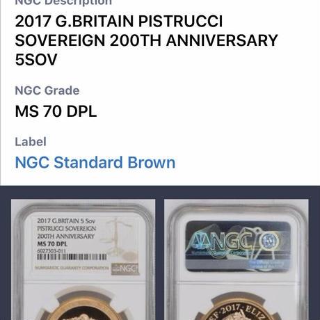 【NGC MS70DPL】5ソブリン金貨 グレートブリテン 2017年 エリザベスII世 200周年記念 英国 イギリス ゴールド