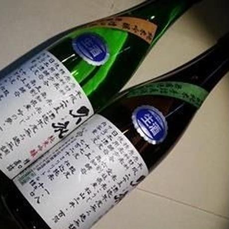 🆒1.8Lのみ 久礼 「深緑色」特別純米 手詰直詰生原酒