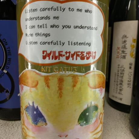 🆒720ml  H30by  三芳菊KIT  CAT  スパークリング  純米吟醸  うすにごり生原酒