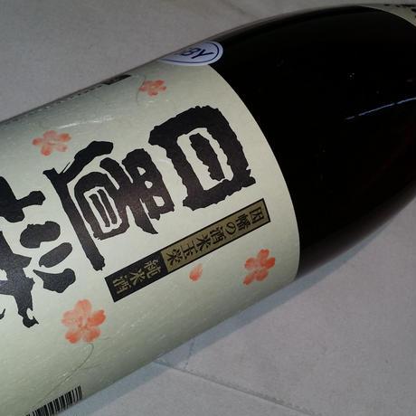 1.8Lのみ 日置桜 玉栄 純米酒 火入れ