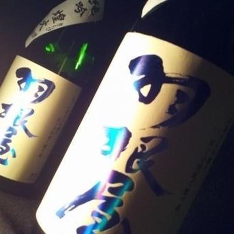 720ml  羽根屋 煌火 純米吟醸 生原酒