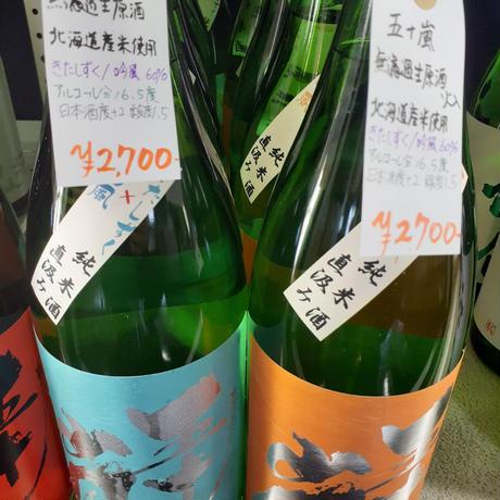 New!!発売中!!   1.8Lのみ  五十嵐  特別限定品 オレンジラベル  北海道吟風米仕込み 火入れ