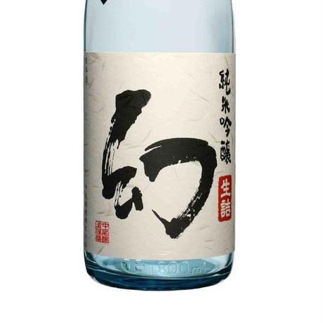 1.8Lのみ 誠鏡 純米吟醸まぼろし ひやおろし生詰
