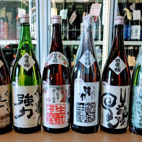 1.8Lのみ  27by 日置桜  キモト玉栄純米酒
