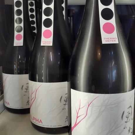 《🌸🌸🌸NEW  VER.3.5🌸🌸🌸》😉720mlのみ    風の森  ALPHA 『TYPE5』の試験的な発売!!VER.3.5生酒仕様