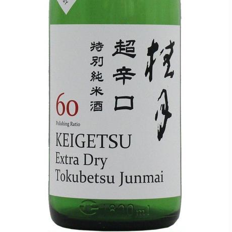 1.8Lのみ 桂月 秋津穂60% 超辛口特別純米酒 ひやおろし1度火入れ