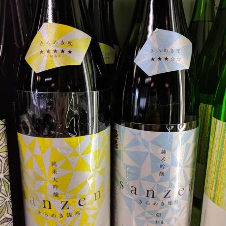 🆒1.8L   Sanzen  朝日55%  純米吟醸生原酒