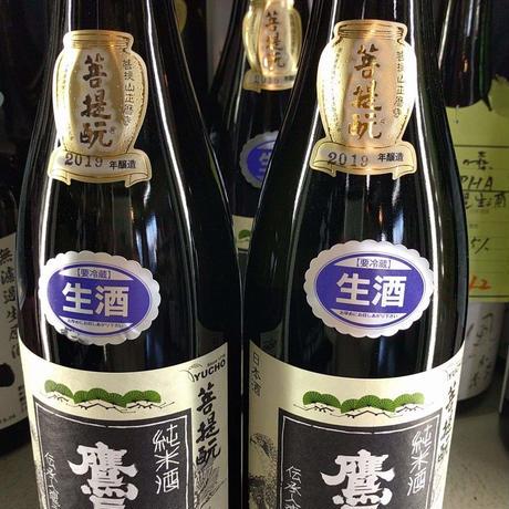 《NEW!!》720mlのみ  鷹長  菩提酛  純米酒2019生