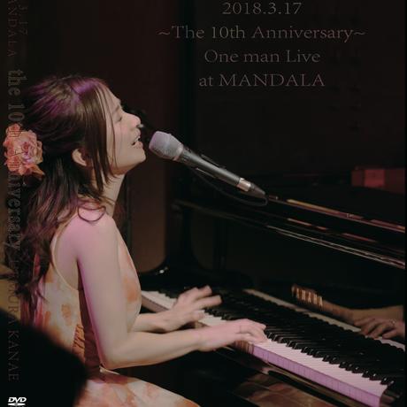 2018.3.17 南青山 MANDALA DVD
