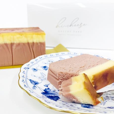 【期間限定】ハイチーズ / フレーズ
