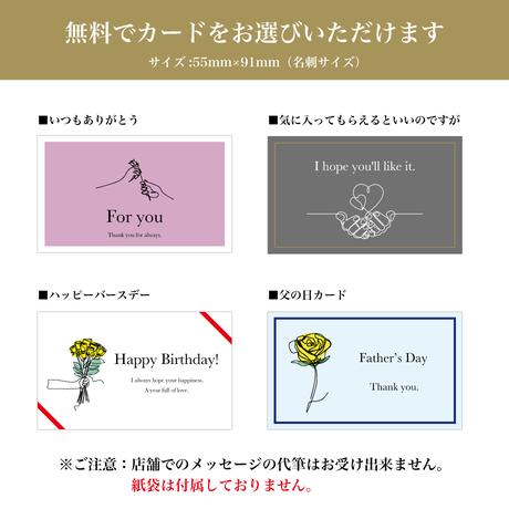 """""""期間限定ダルゴナコーヒー入り""""CUI CUI / レアチーズ10種セット(SET BOX付)"""