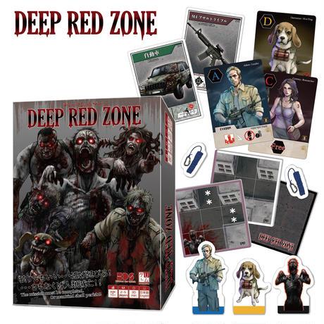 ディープレッドゾーン(DEEP RED ZONE)