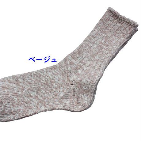 【夏は涼しく冬はあったか】和紙と綿の引き揃え リブレディスソックス カジュアル  23~25cm 日本製 送料無料