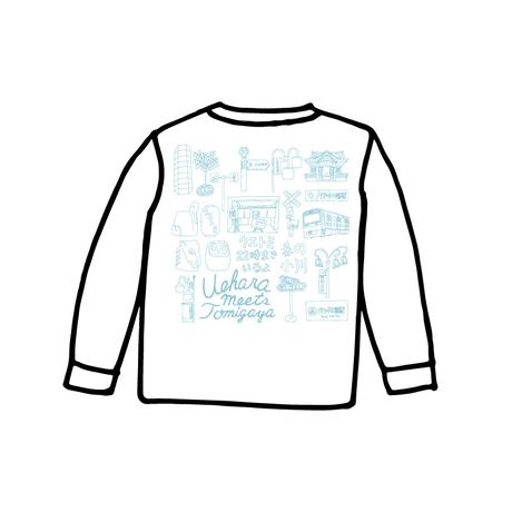 ウエトミ3周年Tシャツ(ロング)