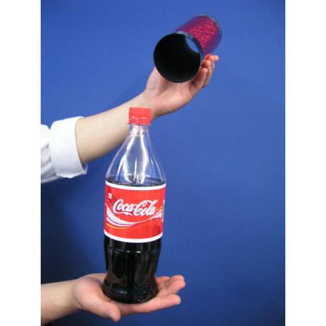 バニシングペットボトル