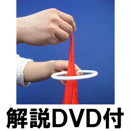 ジョニー廣瀬のリングとシルク(解説DVD付)