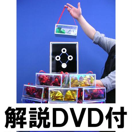ドリームボックス(解説DVD付)