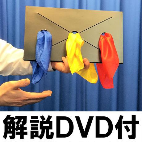 勇ボード(解説DVD付)
