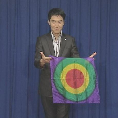 SDG(サスティナブル・ドーム・ギミック)