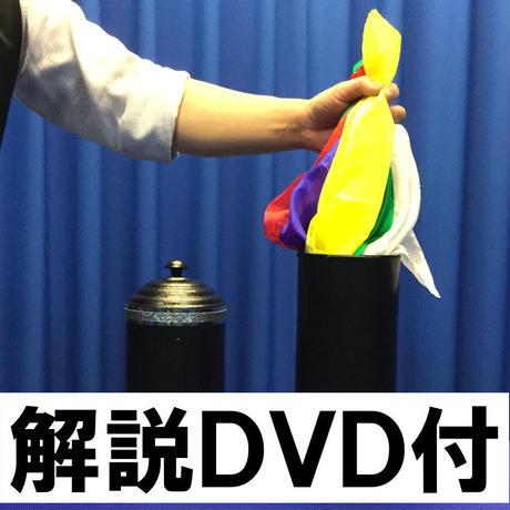 スーパーオートマティックチューブ(解説DVD付)