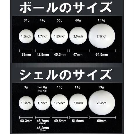 シリコン三ツ玉69mm/2.5inch(ボール)
