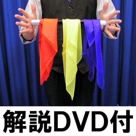スペースウォンドパーフェクト(解説DVD付)