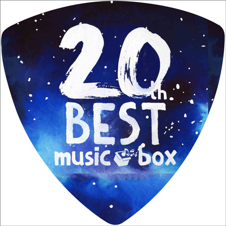 CD「UNDER GRAPH 20th BEST music box」(オルゴール)