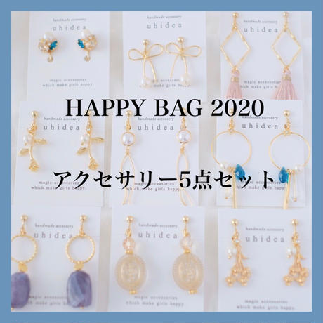 HAPPY BAG 5000